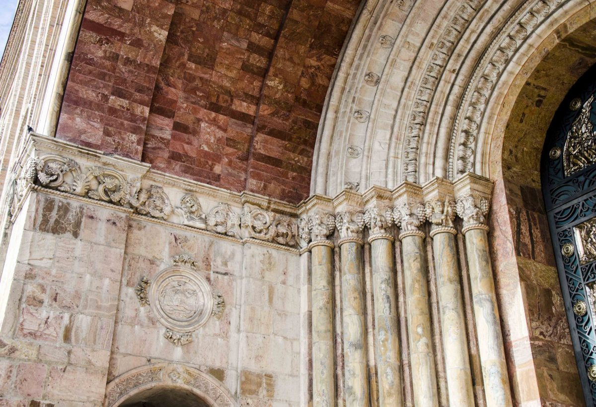 Detail of the Entryway, the New Cathedral, Cuenca, Ecuador